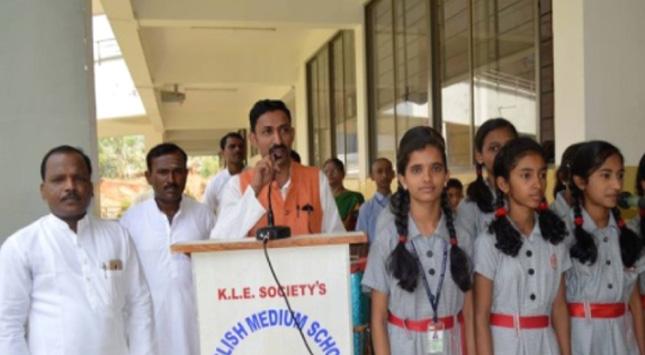 KLE Society's School Soundatti ::